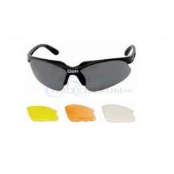 Okuliare športové s vymeniteľnými sklami , matný modrý rám